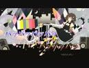 【ニコカラ】ショコラと隕石(キー-1)【on vocal】