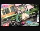 【PS4】初音ミク Project DIVA Future Tone 『愛言葉(別モジュール版) PV』
