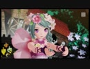 【PS4】初音ミク-Project DIVA- X HD『罪の名前(別モジュール版) PV』