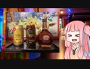 第50位:ハッピーハロウィン茜ちゃん thumbnail