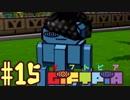 第100位:(15)目指すで大人!実況GiFTPiA(ギフトピア) thumbnail