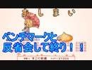 【自作PC】15万円以下で最新ゲームもしっかり動くPCを組む!!part last