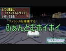 【Minecraft】 とても簡単に「ファントムトラップ」が作れる動画