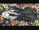 第66位:【巡音ルカ】Gerbera【オリジナル】 thumbnail