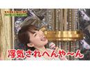 ゴッドタン 2018/11/17放送分 緊急企画! 「スベりたくない! 女スペシャル」