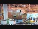 【宇宙戦艦ヤマト2202第3章放送記念】c130輸送機の製造工程を2202風にしてみた【MAD】