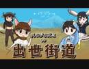 【オリフレストーリーS】ハネジネズミ to 出世街道【ホートク・セントラルS】