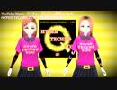 YouTube Music アイキュープロテイン音楽ALBUM 「HYPER TECHNO POP 01」配信記念特番