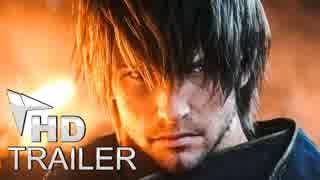 1080p高画質版【FF14】新拡張パッケージ『漆黒の反逆者』 FINAL FANTASY XIV  SHADOWBRINGERS Teaser Trailer