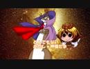 【SCP-JP】大怪獣決戦テイル08 おまけ考察【Tale紹介】