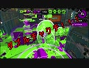 【splatoon2】弱小パブラーがエリアXをゆく!Part9【ゆっくり...