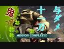 【バトオペ2】岩蟹 ズゴック ( ー`дー´)part23【ハイテンション字幕実況】