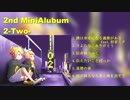 2-Two- / 鏡音リン・レン feat.初音ミク【XFD】