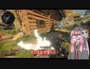 【CoD:BO4】死神茜ちゃんは銃で戦いたい2【コンバットアックス講座】