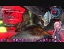 【地球防衛軍5】すぐテンパるストーム茜が異星人の侵略から地球を救います PART99