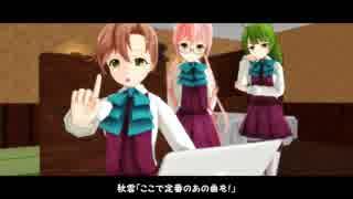 【MMD艦これ】夕雲型姉妹の日常 1話【MMD