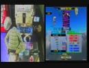 POSSESSION(EX)未クリア thumbnail
