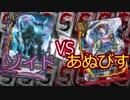 【バディファイト】タミフルカバディR59【ゾイドvsあぬびす】