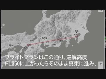 【飛んでみた】伊丹→羽田最短チャレンジVol 1【X-Plane11】