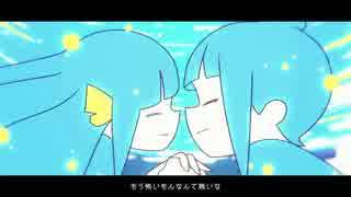 セブンティーナ  歌ってみた 【沖縄のキル】