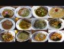 飯テロ?釧路ラーメンフェスティバル完全制覇の道