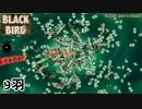 【トゥルーモード】BLACK BIRD実況プレイ9羽【PC版】