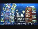 11/16①【ジオン大佐】落第MS乗りのSクラス召喚戦【アルカリスト】