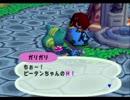 第27位:◆どうぶつの森e+ 実況プレイ◆part93 thumbnail