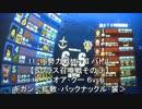 11/16②【ジオン大佐】落第MS乗りのSクラス召喚戦【アルカリスト】