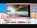 【ポケモンUSM】一歩踏み出すシングルレート【ゆっくり&ボイロ実況】