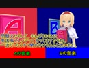 【東方MMD】チルノ&フランのアトリエ 二周年記念外伝【紙芝居】