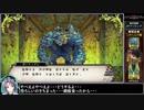ルフランの地下迷宮と魔女ノ旅団をねっとりプレイ 全04/31話