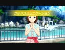 【ミリシタ】お仕事チャレンジまとめ【Princess】(1)