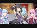 【かんぱに】茜と葵と一緒に美遊5凸を目指す話