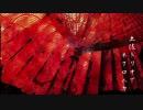 【FGO】土佐トリオでネクロニカ_0【ゆっくりTRPG】