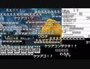 【YTL】うんこちゃん『DQMジョーカー3Pro 』part24【2018/11/17】