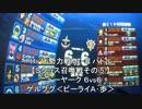 11/16③【ジオン大佐】落第MS乗りのSクラス召喚戦【アルカリスト】