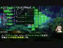 【LHTRPG】「ガンガン行こーぜ!」Part3【ボイロTRPG】