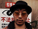 『PAKKKKKKKIS』あなたが審査員!東京ドキュメンタリー映画祭2018予告編大賞
