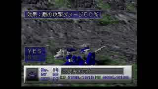 PSゾイド 実況プレイ パート24-2