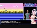 第48位:【RTA】ワイワイワールド2 42分39秒(世界二位)part1 thumbnail