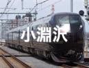(元祖)ボーカロイドVY1がとある科学の超電磁砲S OPのsister's noiseで中央線・中央本線の東京〜塩尻までの駅名を歌ってみる。【環境P様っぽく】