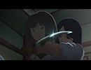 軒轅剣・蒼き曜 第8話「黒火之鎧(くろびのよろい)」