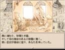 Ruina 廃都の物語 雑談しながらプレイ Part.21