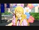 日刊星井美希☆デュオ『そしてぼくらは旅にでる』 ストロベリーの誘惑
