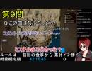 【天波少年的ドン勝生活】フエラムネクイズまとめ【その3】
