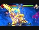 【BBTAG】ナイン&獣兵衛で戦う 13戦目