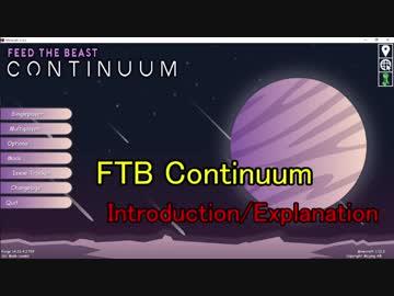 【Minecraft 1 12 2】FTB Continuum完走記念動画【modpack紹介・解説】