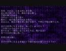 【刀剣乱舞】星屑の降る夜に・1話【シノビガミ】