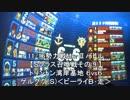 11/16⑤【ジオン大佐】落第MS乗りのSクラス召喚戦【アルカリスト】